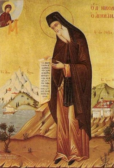 "St. Nicodemos of the Holy Mountain: ""God's way is that of ..."