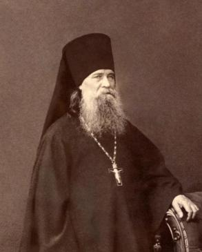 hilarion-of-optina