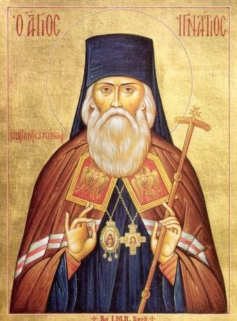 St. Ignatius Brianchaninov.jpg